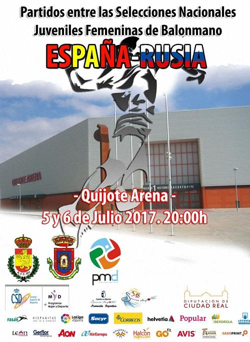 Quijote Arena Amistoso España Rusia Juenivl Femenina