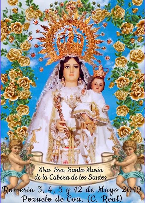 Cartel Romeria Virgen de los Santos