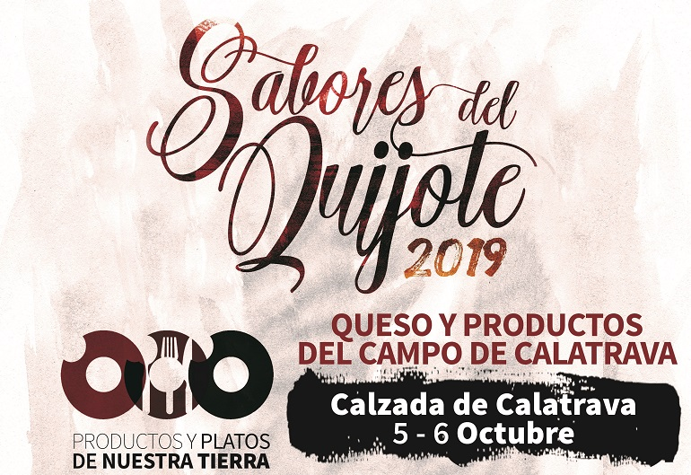 Calzada de Calatrava acoge este fin de semana unas nuevas jornadas de Sabores del Quijote